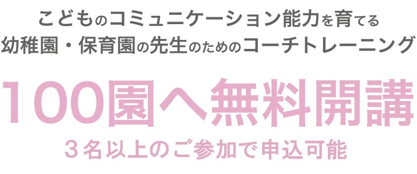 top_text1